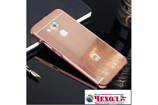 Фирменная металлическая задняя панель-крышка-накладка из тончайшего облегченного авиационного алюминия для Huawei Nova Plus розовое золото