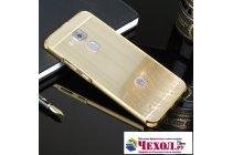 Фирменная металлическая задняя панель-крышка-накладка из тончайшего облегченного авиационного алюминия для Huawei Nova Plus золотая