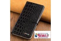 Фирменный роскошный эксклюзивный чехол с фактурной прошивкой рельефа кожи крокодила и визитницей черный для Huawei Nova Plus. Только в нашем магазине. Количество ограничено