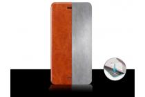 Фирменный чехол-книжка из качественной водоотталкивающей импортной кожи на жёсткой металлической основе для Huawei Nova Plus розовый