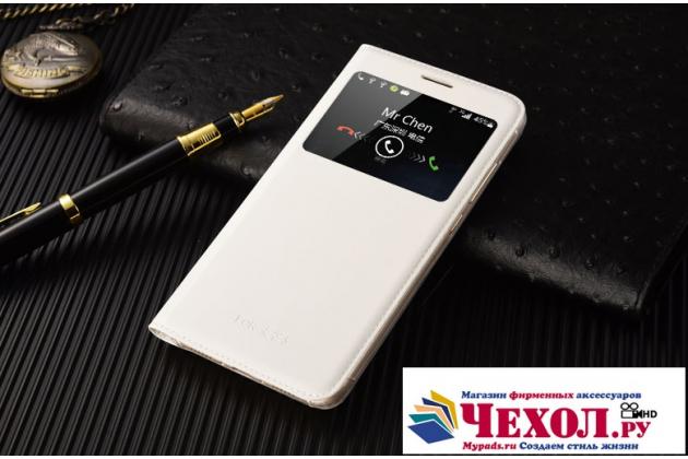 Фирменный оригинальный чехол-книжка для Huawei Nova Plus белый с окошком для входящих вызовов водоотталкивающий