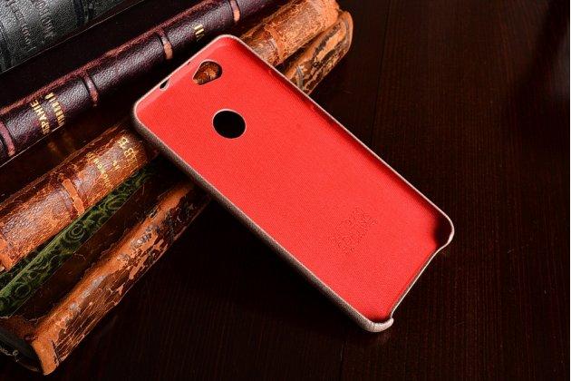 """Фирменная премиальная элитная крышка-накладка из тончайшего прочного пластика и качественной импортной кожи  для Huawei Nova """"Ретро под старину"""" бежевая"""