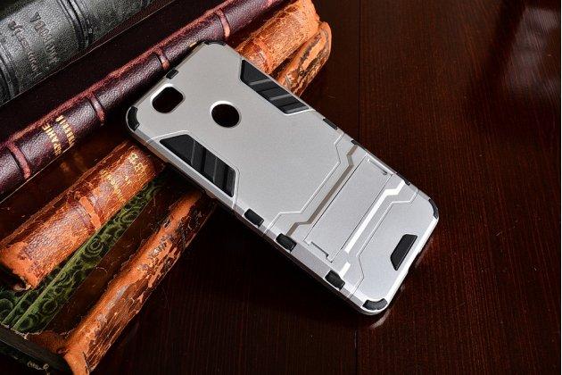 Противоударный усиленный ударопрочный фирменный чехол-бампер-пенал для Huawei Nova серебристый