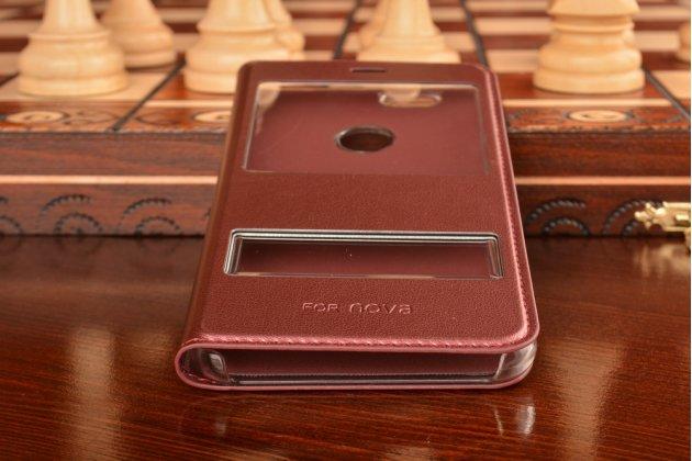 Фирменный чехол-книжка для Huawei Nova бордовый с окошком для входящих вызовов и свайпом водоотталкивающий