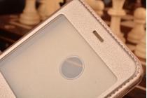 Фирменный чехол-книжка для Huawei Nova золотой с окошком для входящих вызовов и свайпом водоотталкивающий