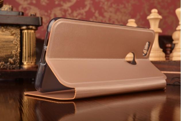 Фирменный чехол-книжка из качественной водоотталкивающей импортной кожи на жёсткой металлической основе для Huawei Nova золотой