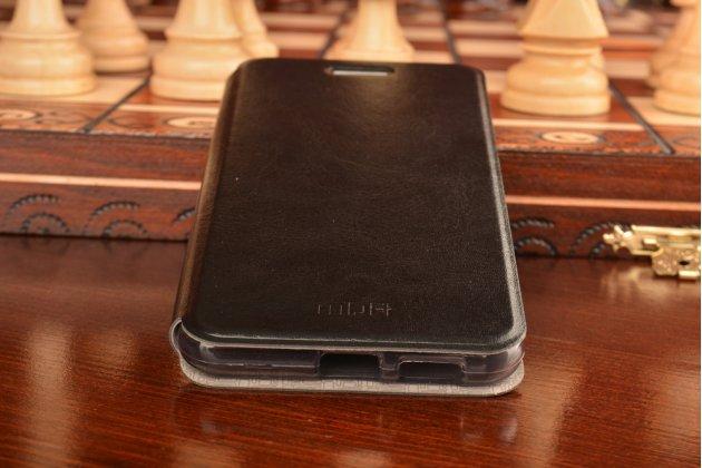 Фирменный чехол-книжка из качественной водоотталкивающей импортной кожи на жёсткой металлической основе для Huawei Nova черный