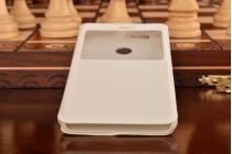 Фирменный оригинальный чехол книжка для телефона Huawei Nova с окошком для входящих вызовов БЕЛЫЙ