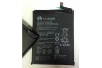 Фирменная аккумуляторная батарея 4000mAh на телефон Huawei Mate 9 + инструменты для вскрытия + гарантия