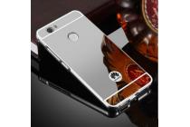 Фирменная металлическая задняя панель-крышка-накладка из тончайшего облегченного авиационного алюминия для Huawei Nova серебристая