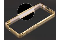 Фирменная металлическая задняя панель-крышка-накладка из тончайшего облегченного авиационного алюминия для Huawei Nova золотая