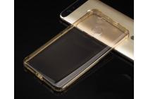Фирменная ультра-тонкая полимерная из мягкого качественного силикона задняя панель-чехол-накладка для Huawei Nova золотая с заглушками