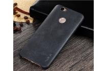 """Фирменная премиальная элитная крышка-накладка из тончайшего прочного пластика и качественной импортной кожи  для Huawei Nova """"Ретро под старину"""" черная"""