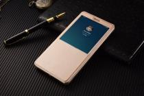 Фирменный оригинальный чехол-книжка для Huawei Nova золотой с окошком для входящих вызовов водоотталкивающий