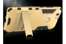 Противоударный усиленный ударопрочный фирменный чехол-бампер-пенал для Huawei Nova золотой