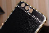 Фирменная задняя панель-чехол-накладка с защитными заглушками с защитой боковых кнопок для Huawei P10 черная