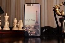 """Фирменная роскошная задняя панель-чехол-накладка из мягкого силикона с объемным  3D изображением  на Huawei P10 c с безумно красивым рисунком тематика """"Париж"""""""