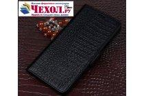 Фирменный чехол-книжка из качественной импортной кожи с подставкой застёжкой и визитницей для Huawei P10 черный