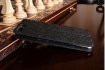 Фирменный чехол-книжка водоотталкивающий с мульти-подставкой на жёсткой металлической основе для Huawei P10  черный