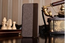 Фирменный оригинальный подлинный чехол с боковым окном с логотипом для Huawei P10 Smart Wake коричневый с рисунком текстиль