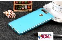 Фирменная ультра-тонкая полимерная из мягкого качественного силикона задняя панель-чехол-накладка для Huawei P10 голубая