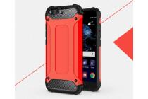 Противоударный усиленный ударопрочный фирменный чехол-бампер-пенал для Huawei P10 красный