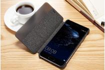 Фирменный оригинальный подлинный чехол с боковым окном с логотипом для Huawei P10 Smart Wake серый с рисунком текстиль