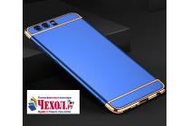 Фирменная ультра-тонкая пластиковая мягкая задняя панель-чехол-накладка для Huawei P10 синяя