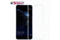 Фирменная оригинальная 3D защитная пленка с закругленными краями которое полностью закрывает экран для телефона Huawei P10 глянцевая