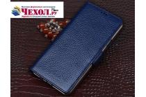 Фирменный чехол-книжка из качественной импортной кожи с подставкой застёжкой и визитницей для Huawei P10 синий