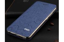 Фирменный чехол-книжка водоотталкивающий с мульти-подставкой на жёсткой металлической основе для Huawei P10  синий
