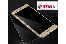 Фирменное защитное закалённое противоударное стекло премиум-класса из качественного японского материала с олеофобным покрытием для телефона Huawei P10