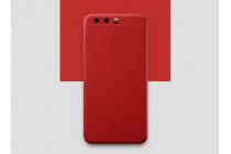 Эксклюзивная оригинальная кожаная наклейка (из натуральной кожи)  для Huawei P10 красная