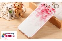"""Фирменная уникальная задняя панель-крышка-накладка из тончайшего силикона для Huawei P10 с объёмным 3D рисунком тематика """"Сердечки"""""""