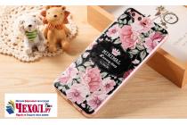 Фирменная уникальная задняя панель-крышка-накладка из тончайшего силикона для Huawei P10 с объёмным 3D рисунком тематика Королевские цветы