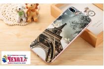 """Фирменная уникальная задняя панель-крышка-накладка из тончайшего силикона для Huawei P10 с объёмным 3D рисунком тематика """"Париж"""""""