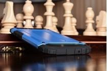 Противоударный усиленный ударопрочный фирменный чехол-бампер-пенал для Huawei P10 синий