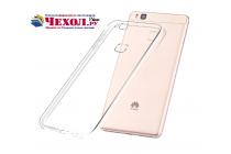 Фирменная ультра-тонкая полимерная из мягкого качественного силикона задняя панель-чехол-накладка для Huawei P10 прозрачная