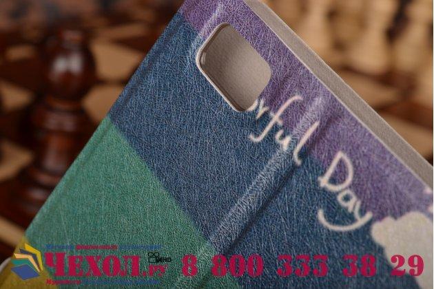 """Фирменный уникальный необычный чехол-книжка для Huawei P8 Lite 5.0"""" """"тематика все цвета радуги"""""""