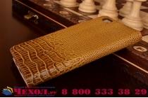 Фирменный роскошный эксклюзивный чехол с объёмным 3D изображением кожи крокодила коричневый для Huawei P8 Lite . Только в нашем магазине. Количество ограничено