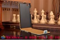 """Фирменный вертикальный откидной чехол-флип для Huawei P8 Lite 5.0"""" """"тематика Сова"""""""