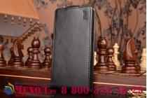 """Фирменный оригинальный вертикальный откидной чехол-флип для Huawei P8 Lite 5.0"""" черный из натуральной кожи """"Prestige"""" Италия"""
