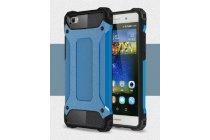 """Противоударный усиленный ударопрочный фирменный чехол-бампер-пенал для Huawei P8 Lite 5.0"""" синий"""