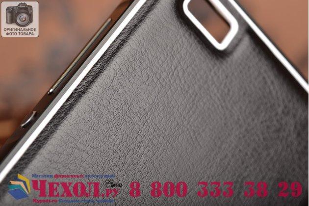"""Фирменная роскошная элитная премиальная задняя панель-крышка на металлической основе обтянутая импортной кожей для Huawei P8 Lite 5.0"""" королевский черный"""