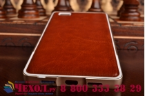 """Фирменная роскошная элитная премиальная задняя панель-крышка на металлической основе обтянутая импортной кожей для Huawei P8 Lite 5.0"""" королевский коричневый"""