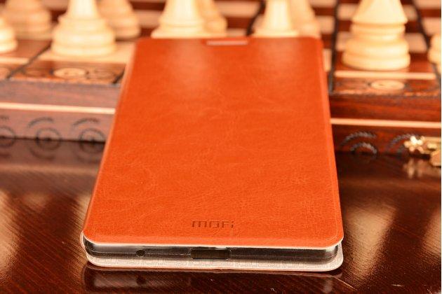 """Фирменный чехол-книжка  для Huawei P8 Max 6.8"""" из качественной водоотталкивающей импортной кожи на жёсткой металлической основе коричневого цвета"""