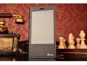 Фирменный оригинальный чехол-книжка из кожи с подставкой и окном для входящих вызовов  для Huawei P8 max черны..