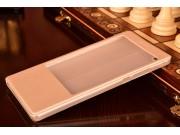 Фирменный оригинальный чехол-книжка из кожи с подставкой и окном для входящих вызовов  для Huawei P8 max золот..