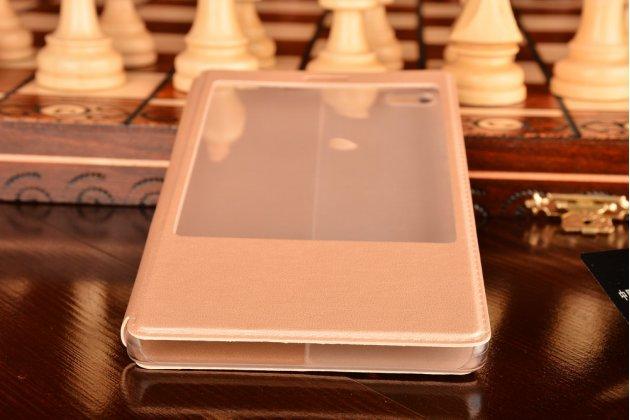 Фирменный оригинальный чехол-книжка из кожи с подставкой и окном для входящих вызовов  для Huawei P8 max золотой