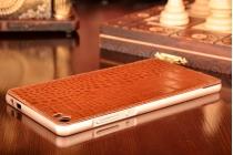 Фирменная роскошная элитная ультра-тонкая алюминиевая задняя панель-крышка бампер для Huawei P8 max лаковая кожа крокодила коричневая